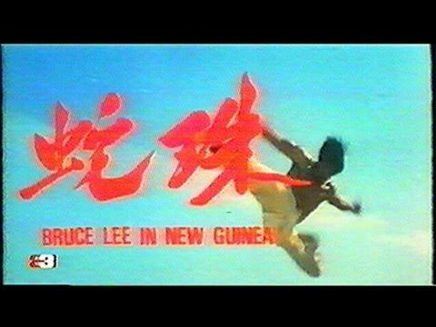Bruce Lee en Nueva Guinea
