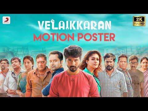 Velaikkaran Official Motion Poster | Anirudh | Sivakarthikeyan, Nayanthara l Mohan Raja