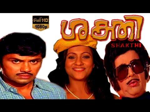 Full HD Malayalam Movie | Sakthi | Jayan, Seema, M.N.Nambiyar