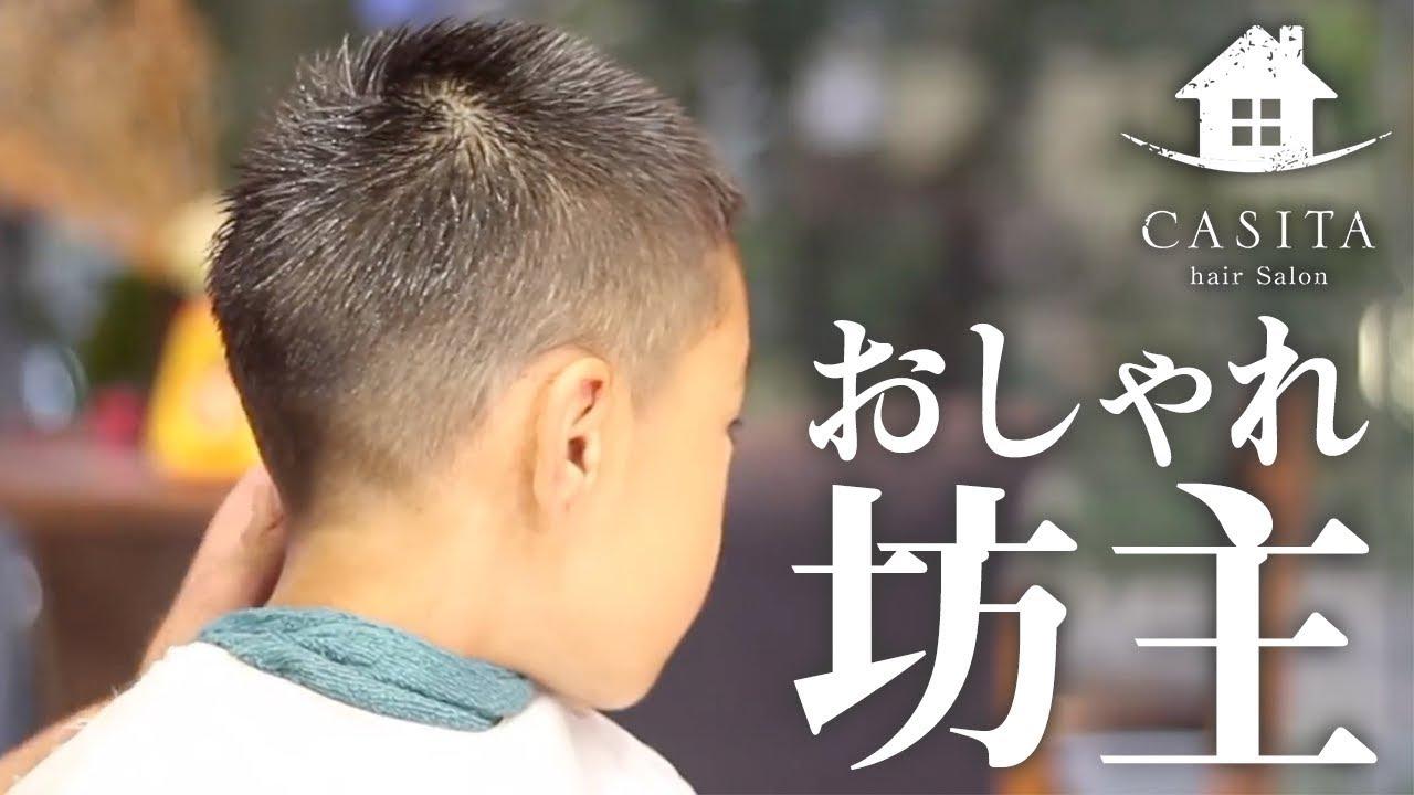 坊主 髪型 オシャレ
