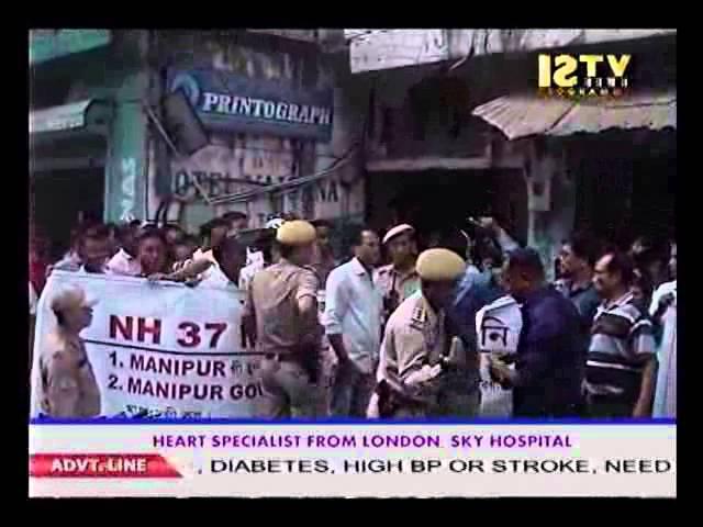 13Th.Sept.3-pm.ISTV Manipuri News