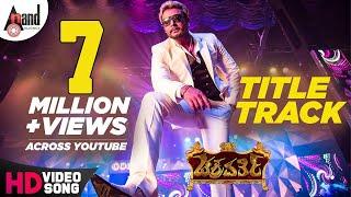Chakravarthy   Title Track   New Kannada HD Video Song 2017   Darshan,Deepa Sannidhi   Arjun Janya