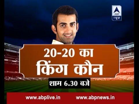 Do not miss '20-20 Ka King Kaun' with Gautam Gambhir at 6:30 PM