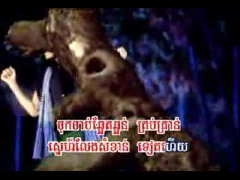 Khmer Karaoke   Cambodia News   Khmer Music   Cambodian Songs » Blog Archive »           Chuop denh doul   Pich Sophea