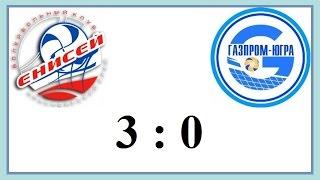 Енисей : Газпром-Югра
