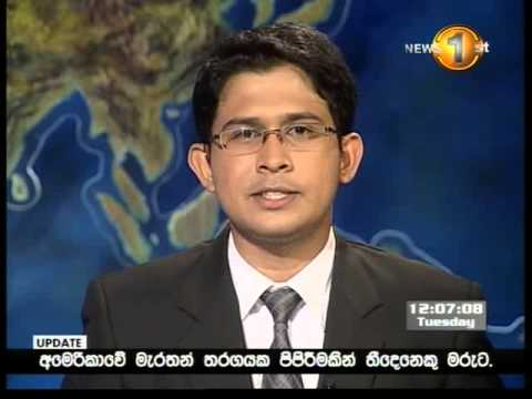 Sirasa lunch time  news 16.04.2013 12 pm