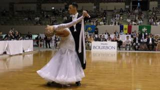 4K 2016 WDSF World Championship Youth Standard in Japan | Final TANGO