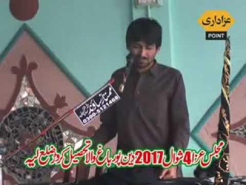Zakir Alam Abbas Bhatti Majlis 4 Shawal 2017 Baghwala Deenpur Krror Layyah   YouTube