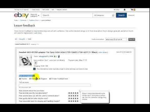 Как поблагодарить продавца на eBay