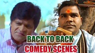 Back 2 Back Telugu Ultimate Comedy Scenes || Jabardasth Comedy Vol 1