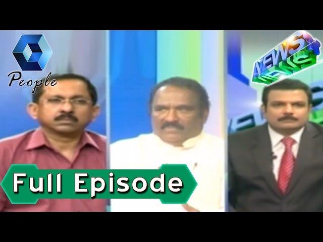 News 'n' Views 04 01 2015 Full Episode
