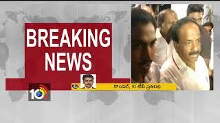 Tamilnadu High Court Interim Orders on Thoothukudi Violence | #AntiSterliteMovement