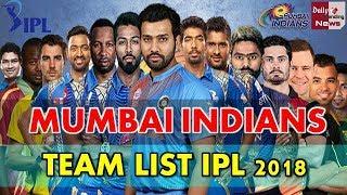 Mumbai Indians MI Official IPL 2018 Player List, Team And Full Squad Rohit, Hardik Krunal Pandya