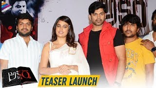 Akshara Movie Teaser Launch | Nandita Swetha | Anil Ravipudi | 2019 Latest Telugu Movies