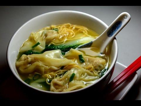 Dim Sum Soup Dim Sum Wonton Noodle Soup