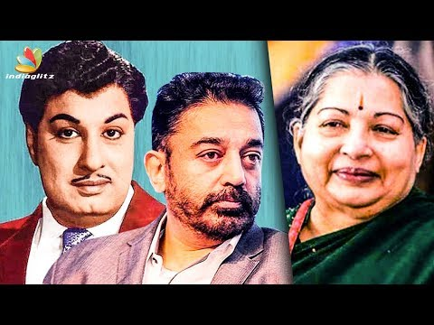 Kamal to Play MGR in Jayalalitha Biopic? | Hot Tamil Cinema News
