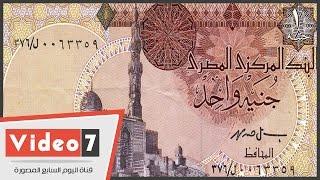 """مسجد قايتباى.. """"رمز الجنيه المصرى"""" معرض للسرقة مجددا بسبب الإهمال"""