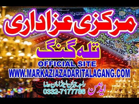 jashan Imam Hassan 14 Ramzan Talagang