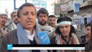 اليمن- الحوثيون يتظاهرون في ساحة التغيير قبل يومين من انتهاء مهلة سد الفراغ الرئاسي