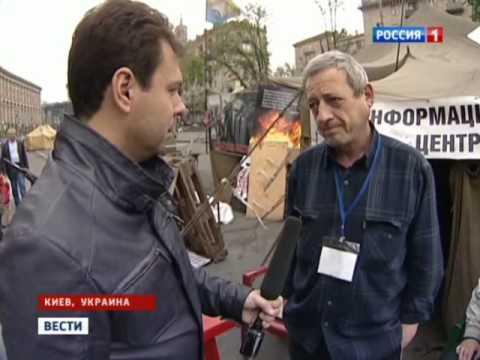 Помощь по-американски: Байден призвал Киев к энергосбережению