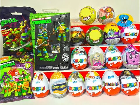 Unboxing Kinder Surprise  Киндер Сюрпризы Черепашки Ниндзя 2,Peppa Pig,My Little Pony,Angry Birds
