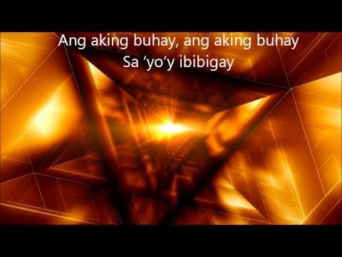 Habang May Buhay by After Image (with lyrics)
