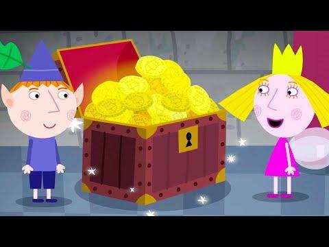 Маленькое королевство Бена и Холли - на русском | Новая серия - Трудные времена | Сезон 2, Серия 6