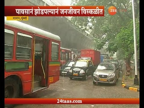 Mumbai,Dadar Ground Report On Heavy Rain At 11 AM