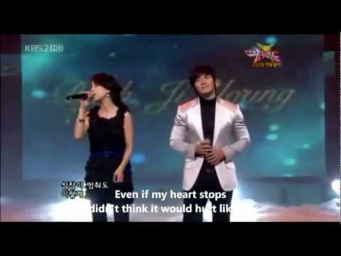 Kim Jong Kook & Baek Ji Young Live (HD) (English Sub)