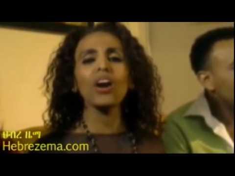 Yezina Negash www.hebrezema.info