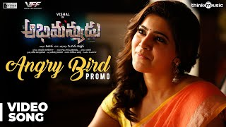 Abhimanyudu | Angry Bird Song Video Promo | Vishal, Samantha | Yuvan Shankar Raja