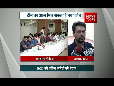 Who Will Be Next Indian Coach BCCI To Announce Name Today