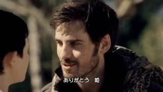 ワンス・アポン・ア・タイム シーズン3 第22話