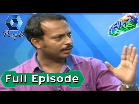 News 'n' Views 06 04 2015 Full Episode