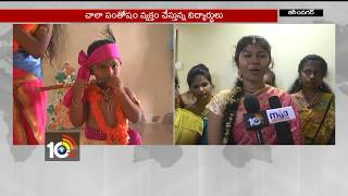 Traditional Day Celebrations In Nigama College | Karimnagar