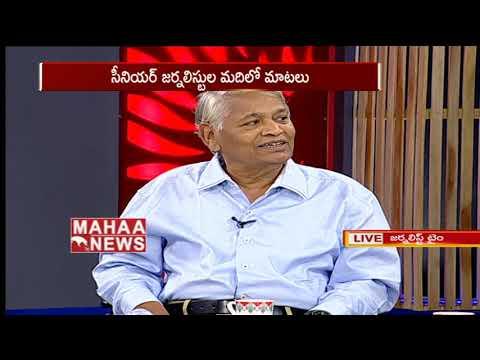 No One Can Beat KCR Strategy In Politics | Vasi Reddy Srinivas | #JouralistTime
