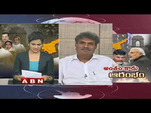 Discussion | CM Chandrababu Delhi Tour against Centre Irregularities | MP Kesineni Nani | Part 2