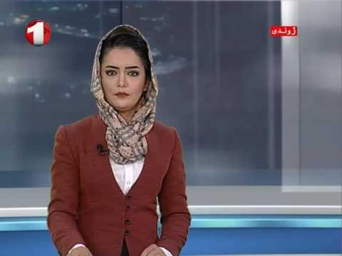 Afghanistan Dari Midday News - 23.05.2016                 خبرهای نیمه روزی