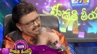 Padutha Theeyaga | New Series | 30th April 2017 | Latest Promo