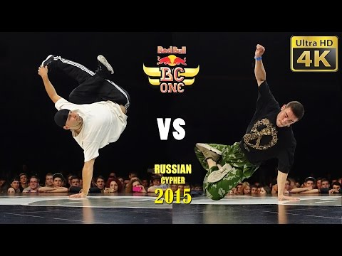 Red Bull BC One Russian Cypher 2015, Moscow - 1/4 battle 3 - 4K LX100