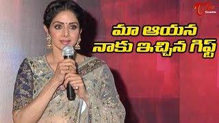 MOM Movie Press Meet   Sridevi Kapoor    Akshaye Khanna    Sajal Ali
