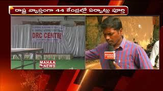 స్ట్రాంగ్ రూమ్ ల వద్ద భారీ బందోబస్తు | Telangana Elections