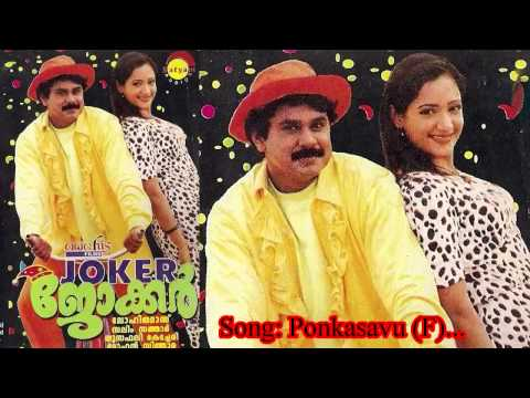 Pon Kasavu (f) - Joker video