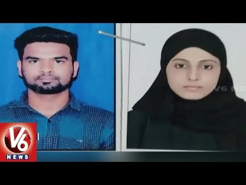 Saudi Woman Sneaks Into India To Marry Nizamabad Man, Police Arrests | V6 News
