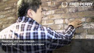 Fred Perry Moscow Boutique | Masamichi Katayama / special interview