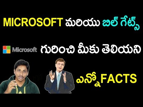 Unknown Facts about Microsoft and Bill Gates | Telugu Tech Tuts