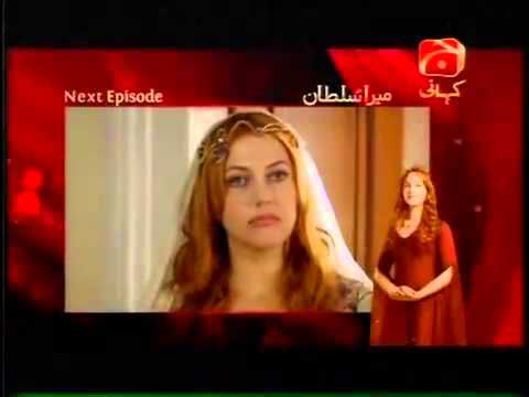 Mera Sultan Turkish Drama Episode 78  2nd  August 2013
