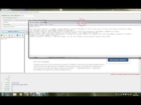 Знакомство с WBApp для Content Downloader