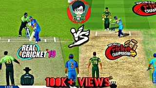 WCC2 VS RealCricket 19 (comparision video)