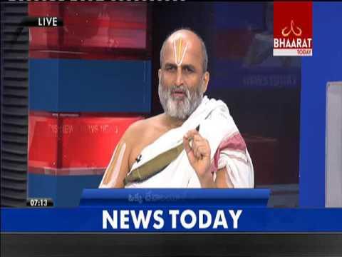 Dharmapeetam    Hindu temples demolished in Vijayawada    02-07-2016    Bhaarat Today